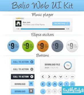 دانلود فایل لایه باز عناصر رابط کاربری وب