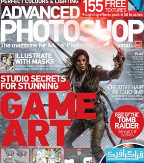 دانلود مجله فتوشاپ Advanced Photoshop - شماره 141