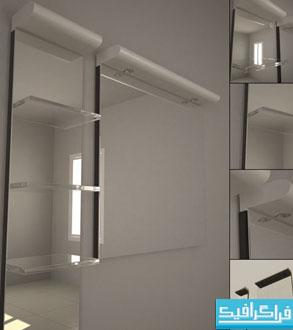 دانلود مدل سه بعدی آینه سرویس بهداشتی