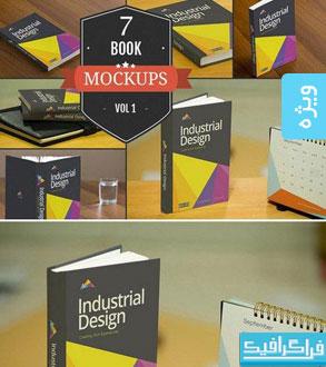 دانلود ماک آپ های کتاب - شماره 3