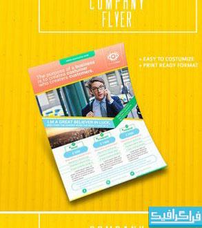 دانلود فایل لایه باز ایندیزاین پوستر شرکتی