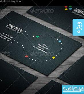 دانلود کارت ویزیت خلاقانه - طرح شماره 21