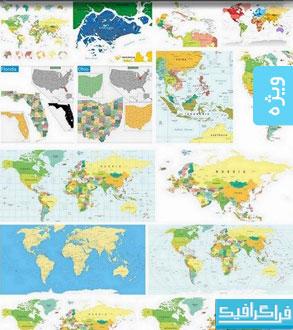 دانلود وکتور نقشه جهان و قاره ها با جزئیات