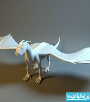 دانلود مدل سه بعدی اژدها