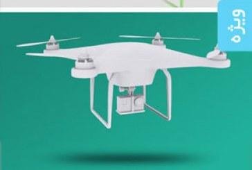 دانلود مدل سه بعدی پهپاد – مدل تجاری