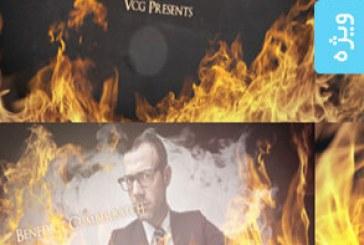 پروژه افتر افکت ویدئو مقدمه – شعله آتش