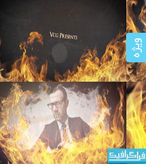 پروژه افتر افکت ویدئو مقدمه - شعله آتش