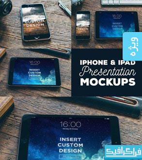دانلود ماک آپ های فتوشاپ iPad و iPhone