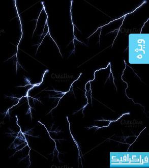 دانلود براش های فتوشاپ رعد و برق - شماره 3