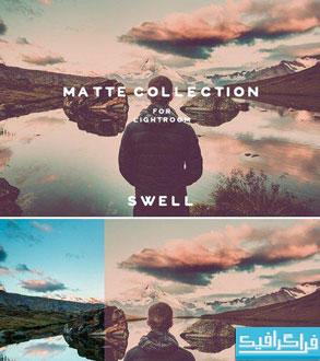 دانلود افکت های لایت روم مات - Matte