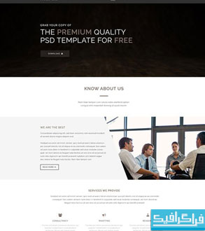 دانلود قالب PSD سایت شرکتی Mairala