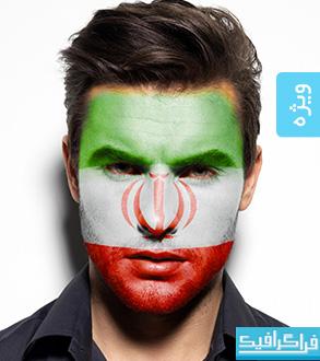 آموزش فتوشاپ نقاشی تصویر گرافیکی روی صورت