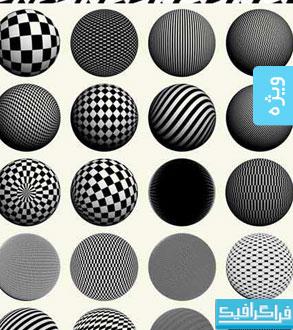 دانلود براش های فتوشاپ کره با پترن