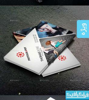 دانلود کارت ویزیت عکاس و آتلیه عکاسی - شماره 2