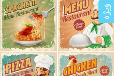 وکتور های منوی رستوران و فست فود – طرح کلاسیک