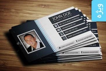 دانلود 3 کارت ویزیت شرکتی حرفه ای – شماره 6