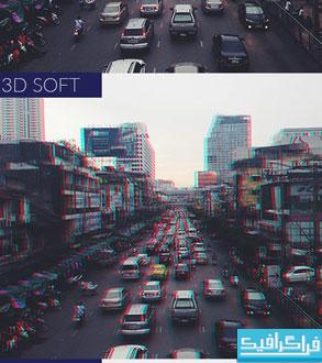 اکشن فتوشاپ ساخت تصویر سه بعدی - شماره 2