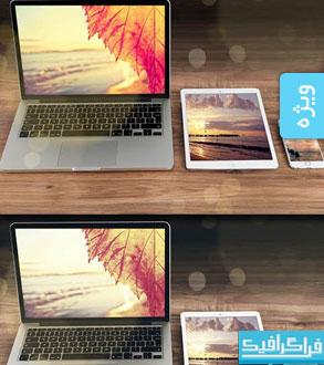 ماک آپ فتوشاپ محصولات شرکت اپل - شماره 2