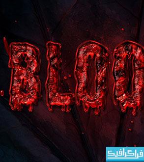 آموزش فتوشاپ ساخت افکت متن خونی