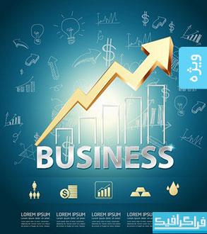 دانلود وکتور طرح های مفهومی کسب و کار