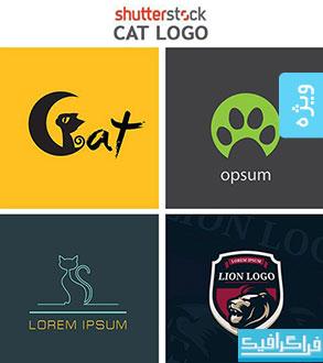 دانلود لوگو های گربه - Cat Logos