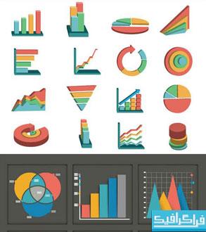 دانلود آیکون های چارت و نمودار
