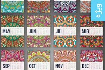 وکتور طرح های تزئینی تقویم دیواری سال 2016 – شماره 2