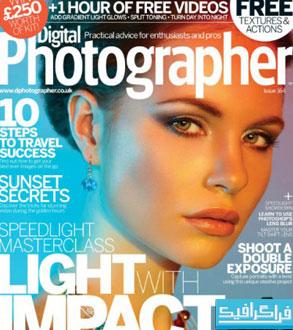 دانلود مجله عکاسی Digital Photographer - شماره 164