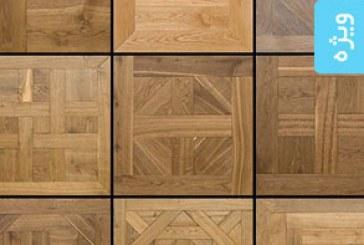 تکسچر های کف پوش چوبی طرح فرانسوی