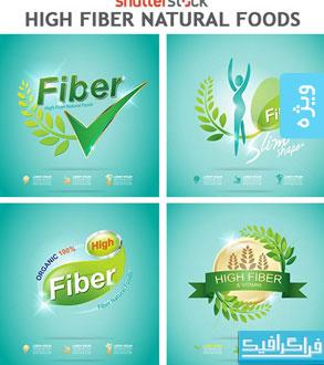 وکتور طرح های غذا با فیبر بالا طبیعی
