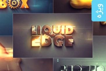 دانلود پروژه افتر افکت نمایش لوگو – طرح مایع