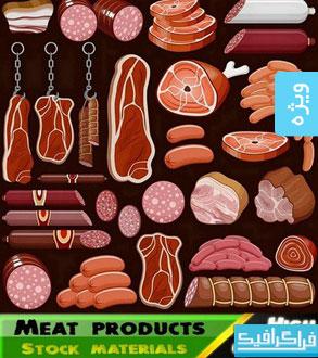 وکتور های محصولات گوشتی تازه و پخته