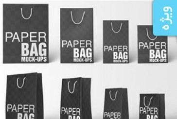 دانلود مجموعه ماک آپ های کیف خرید کاغذی