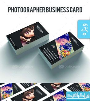 دانلود کارت ویزیت عکاس - طرح شماره 5