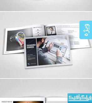 فایل لایه باز ایندیزاین بروشور نمایش محصول - 5