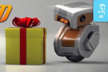 دانلود پروژه افتر افکت روبات 3 بعدی با هدیه