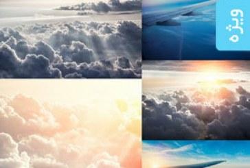 دانلود تصاویر استوک آسمان آبی