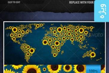 دانلود فایل لایه باز نقشه جهان هوشمند