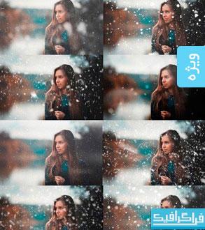 دانلود فایل لایه باز تصاویر برف - شماره 2