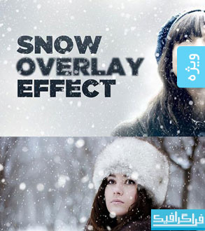 دانلود فایل لایه باز تصاویر برف