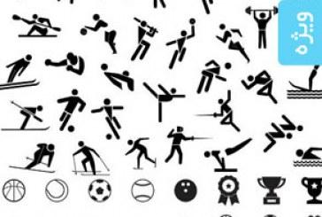 دانلود آیکون های ورزشی رنگ سیاه – شماره 2