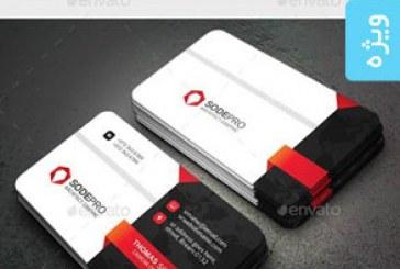 دانلود کارت ویزیت لایه باز تکنولوژی