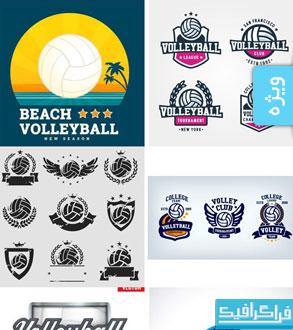 دانلود مجموعه لوگو های ورزش والیبال