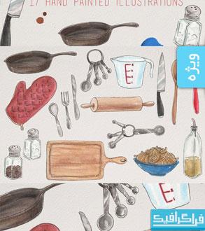 فایل لایه باز وسایل آشپزخانه - طرح آبرنگ