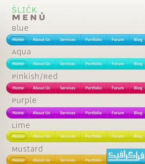 دانلود فایل لایه باز منوی های وب سایت