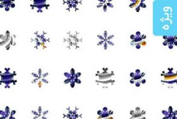 دانلود آیکون های دانه برف – طرح انتزاعی