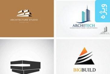 دانلود لوگو های معماری و ساختمان