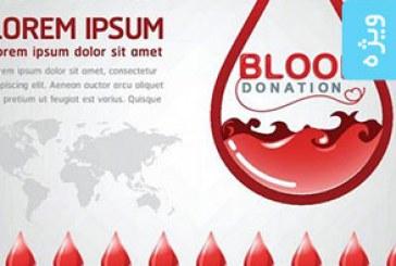 دانلود وکتور طرح های مفهومی اهدای خون