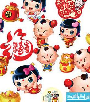 فایل لایه باز کودکان چینی - کلیپ آرت