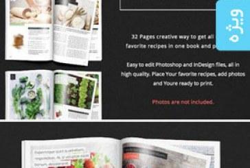 فایل لایه باز ایندیزاین کتاب آشپزی – شماره 2